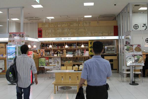姶良20111019.JPG