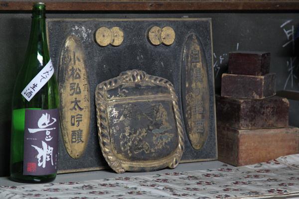 小松酒造201121.jpg
