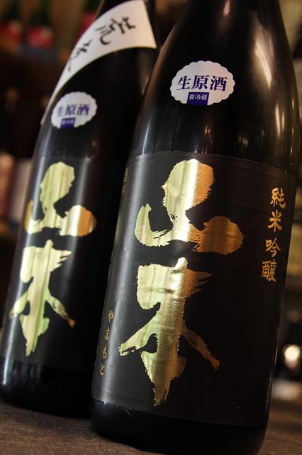 山本 純米吟醸 1.jpg
