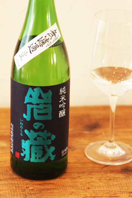 岩の蔵 純米吟醸 生 2.jpg