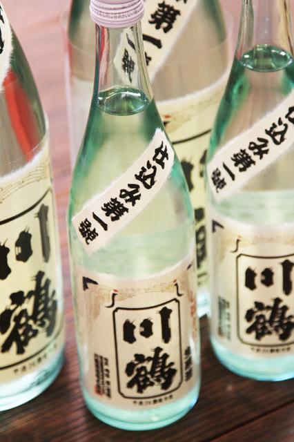 川鶴 新酒.jpg