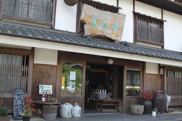 浜嶋酒造20101003.jpg