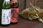 浜嶋酒造20101006.jpg