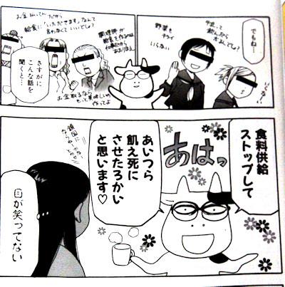 百姓貴族02.jpg