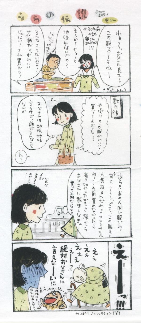 花柄.jpg
