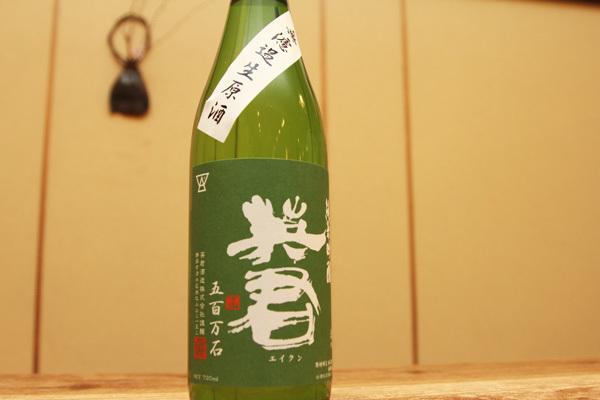 英君 緑 生 1.jpg