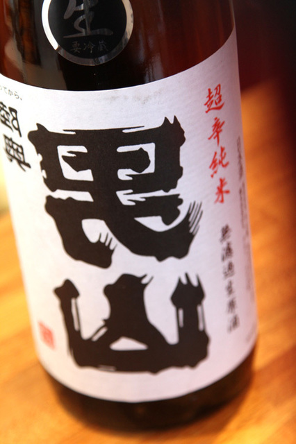 裏 男山 1.jpg