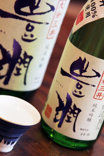 豊潤 大分三井 純米吟醸 1.jpg