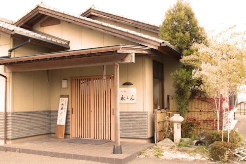 豊潤を楽しむ会in永しん01.JPG