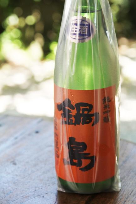鍋島 オレンジ 1.jpg