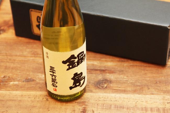 鍋島 大吟醸 出品 1.jpg