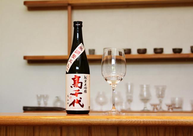 高千代 純米大吟醸 赤 1.jpg