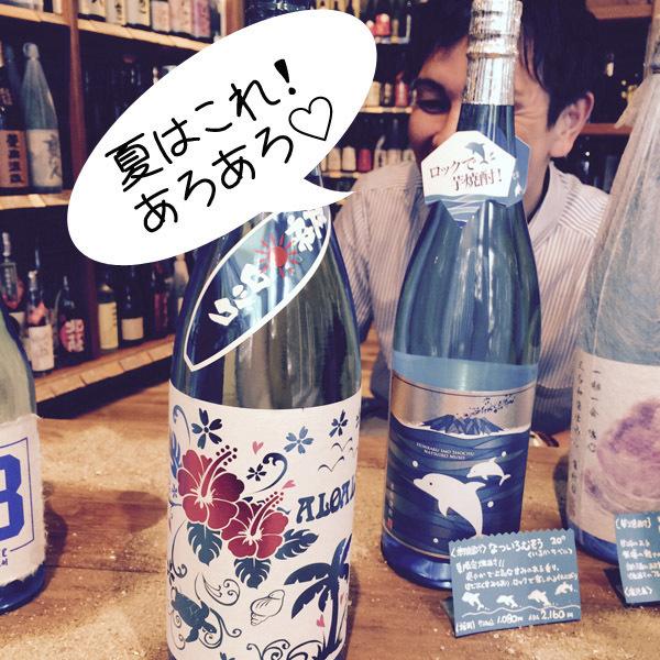 鹿児島酒造とみー.jpg